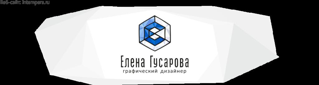 разработка логотипа зеленоградск