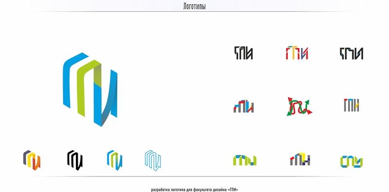 разработка логотипа в Зеленоградске дизайнер Гусарова